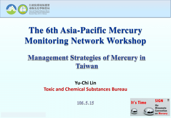 First page of Management Strategies on Mercury in Taiwan