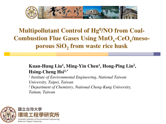 First page of Multipollutant Control of Hg0/NO from Coal-Combustion Flue Gases Using MnOx-CeOx/meso-porous SiO2from waste rice husk